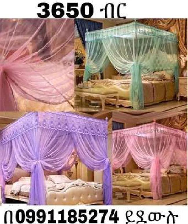 Bed Mosquito Net (Agober) | Home Accessories for sale in Addis Ababa, Bole